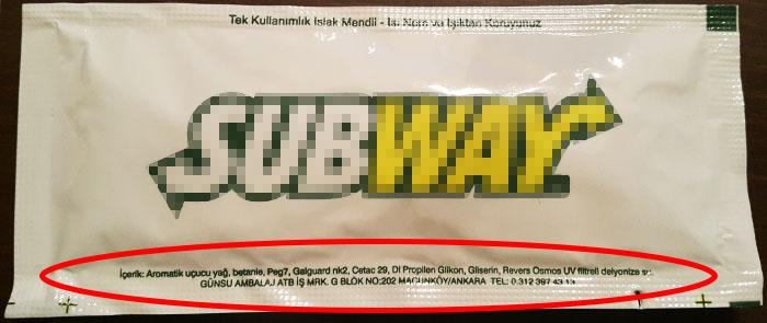 SubwayIslakMendil