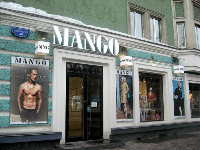 Ozkan Mango 700